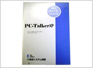 PC-Tallker