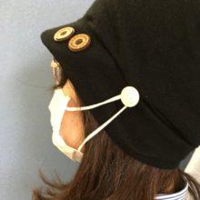 マスクをかける帽子
