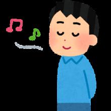 鼻歌を歌う男性のイラスト